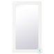 """Aqua White 18"""" Rectangle Vanity Mirror"""
